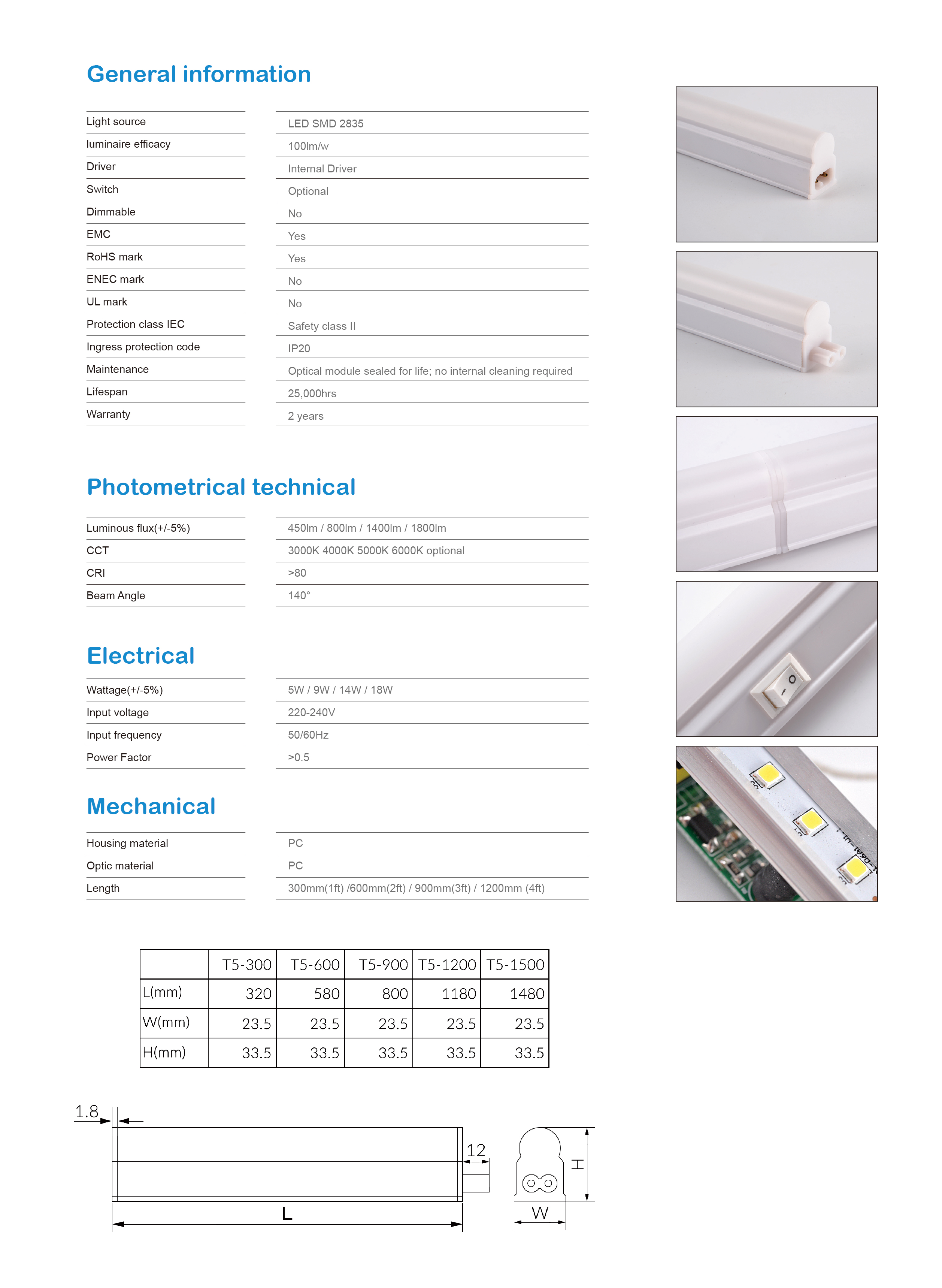 LED T5 Integrated Luminaire 100lm/w Eco Series-TIECO